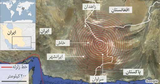 iran_earthquake_khash