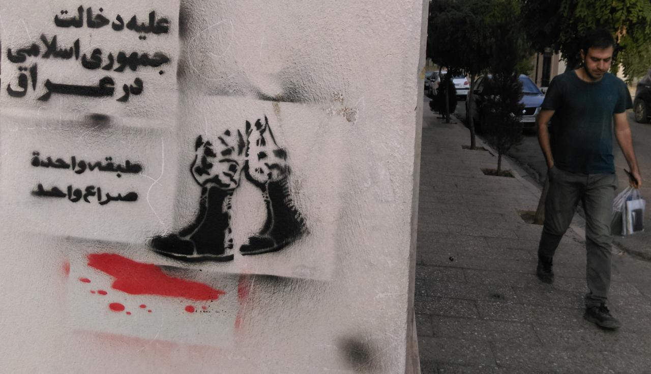 grafiti-eragh-4