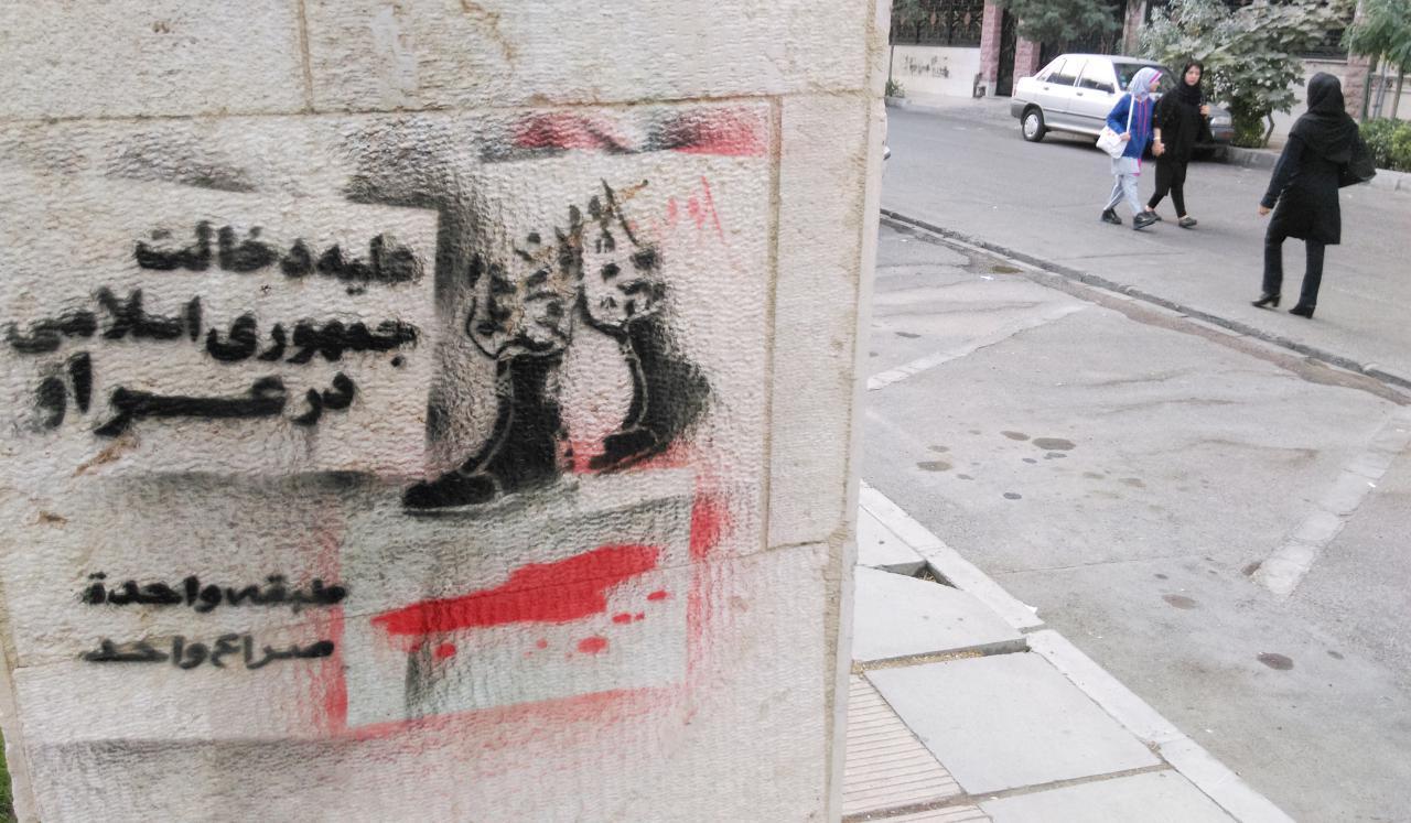 grafiti-eragh-5