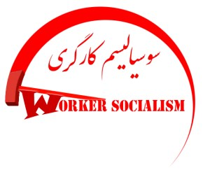 socialism-kargari
