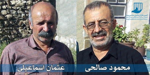 Mahmuod-Salehi-Osman-Esmaieli