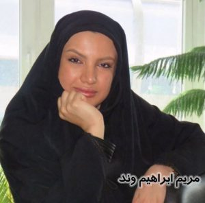 maryam_ebrahim_vand