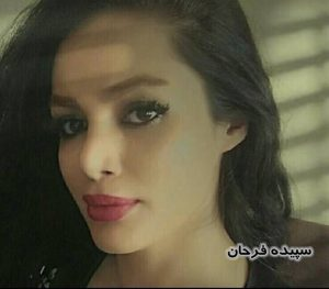 sepide_farhan