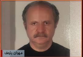 mehran-raoufi