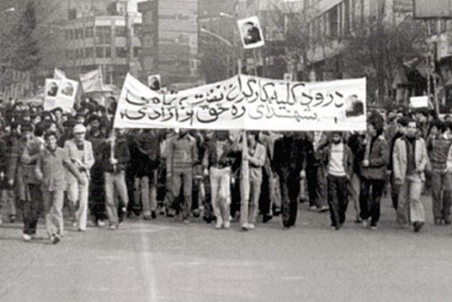 صحنهای از تظاهرات کارگران شرکت نفت در بهمن ۱۳۵۷