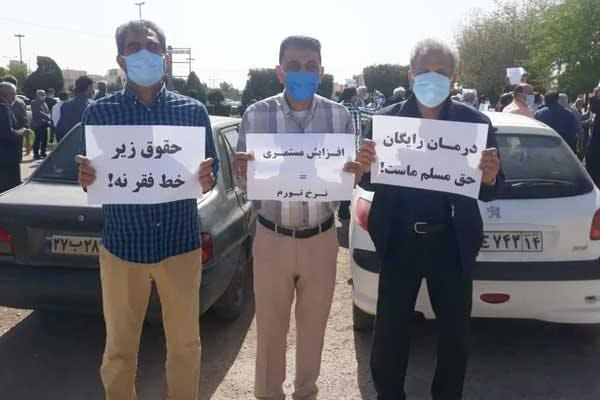بازنشستگان که در چهار ماه اخیر پیوسته به خیابان آمدهاند در کنار مطالبات معیشتی خواستار برخورداری از حق درمان رایگان نیز شدهاند