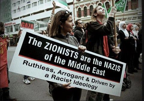 isrel-zionist