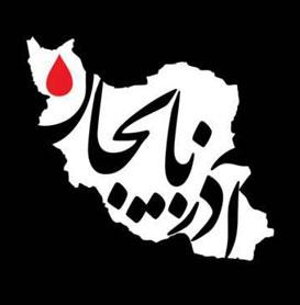 azarbaican